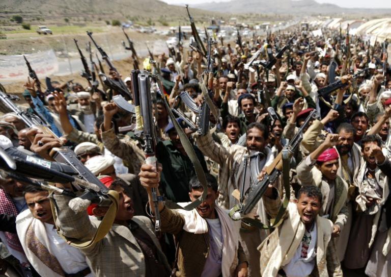 Yaman-Bersatu