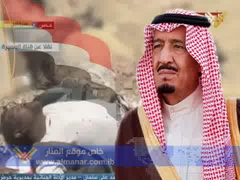 ARN0012004001511-Rezim-Saudi-Pelayan-AS-dan-Israel