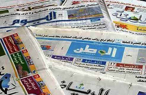 ARN00120040015113-Saudi-Bredel-Media-Pengkritik-Perang