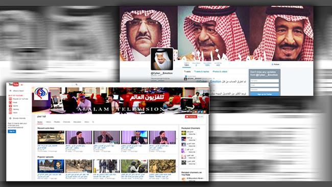 ARN001200400158-Hacker-Saudi-Rebut-Akun-Media-Sosial-TV-Al-Alam