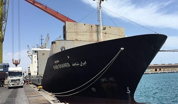ARN0012004001511142_Bantuan_Kemanusian_Iran