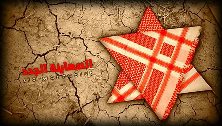 ARN0012004001511179_Wajah_Angker_Ideologi_Wahabi