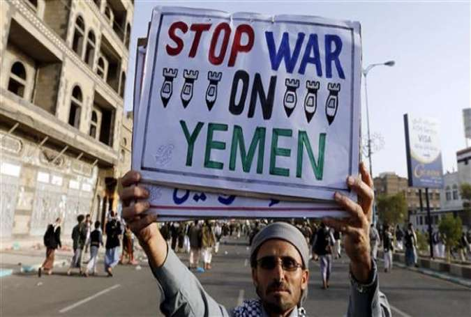 ARN0012004001511191_Saudi_Tolak_Seruan_Gencatan_Senjata_PBB