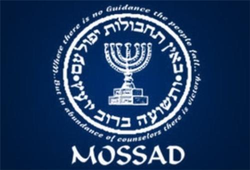 ARN0012004001511230_Mosad_Rencanakan_Serangan_Teroris_di_Masjid_Sunni_di_Iran