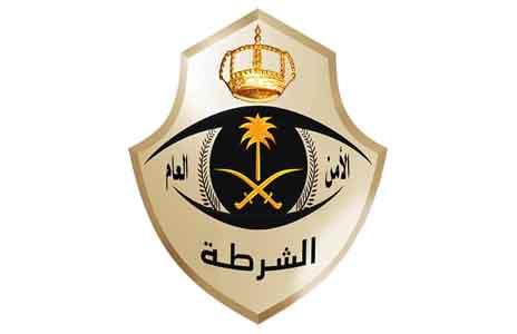 ARN0012004001511232_AS_Bani_Saud_Bani_Israel_3_Poros_Kejahatan
