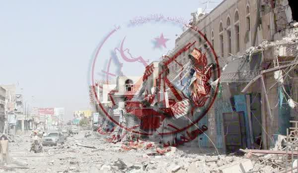 ARN0012004001511250_MKO_Nyatakan_Kesiapan_Membantu_Arab_Saudi_Di_Yaman