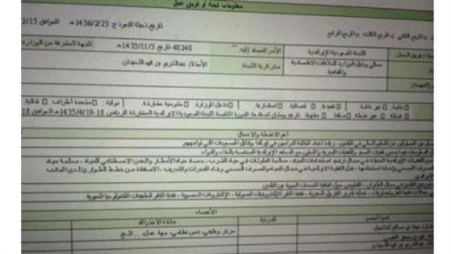 ARN1421908647_202_Riyadh_Akhirnya_Akui_Serangan_Hacker_Yaman_Cyber_Army