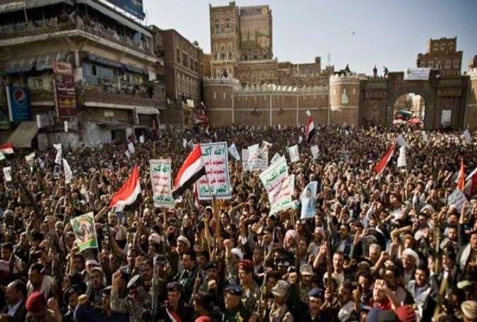 Demo Di Yaman