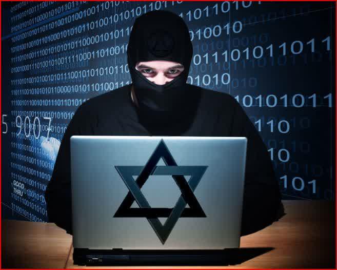 Israel-LockheedMartin-WOWFinancial-HughesCorp-USAirForce-CyberTerrorists-2015