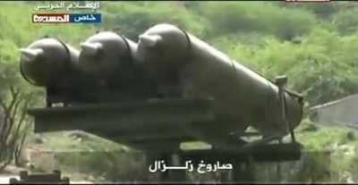 ARN0012004001511282_Militer_Yaman_Umumkan_Gunakan_Zilzal_Warga_Saudi_Ramai_Ramai_Eksodus