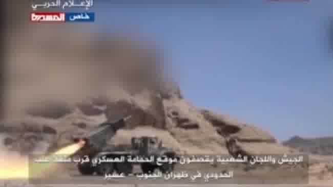 ARN0012004001511301_Ansarullah_Intensifkan_Serangan_ke_Kamp-Kamp_Militer_Saudi