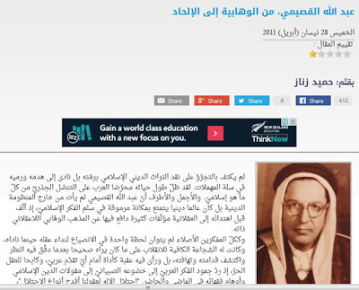 ARN00120040015113139_Wabah_Atheis_Melanda_Arab_Saudi