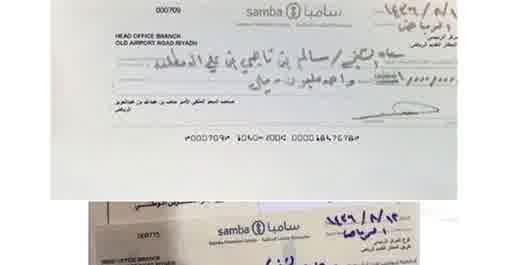One of the checks sent by Riyadh to Najran to buy the Saudi sheikhs' loyalty
