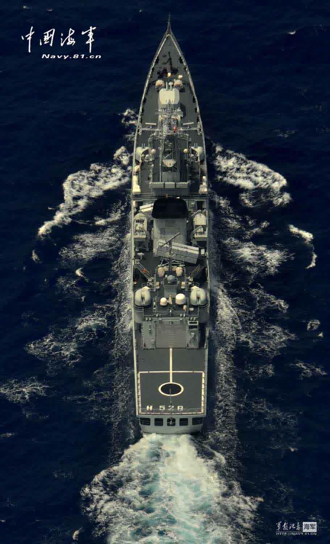 China Gelar Pasukan Perang