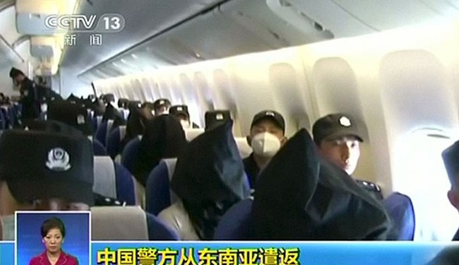 109 Uighurs who want to join ISIS in deported from Thailand