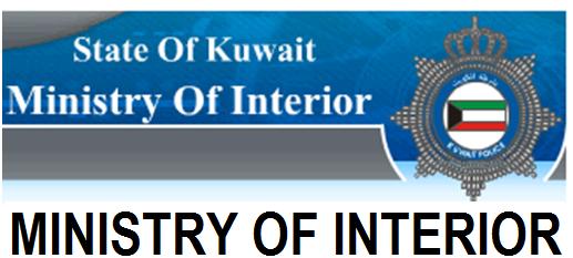 kemendagri kuwait