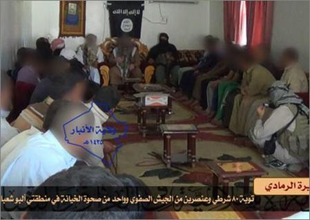 Komandan_ISIS_Fallujah