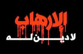 Teroris-Tak_Beragama