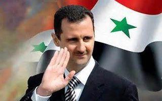 000123_Plant_4_Negara_Untuk_Rekontruksi_Suriah