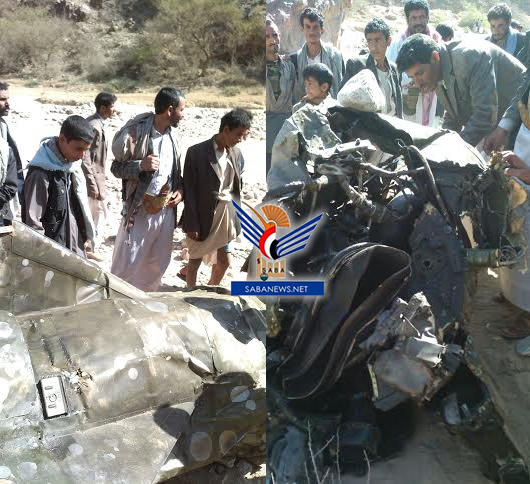 F-16-Saudi-Jatuh-Di-Yaman