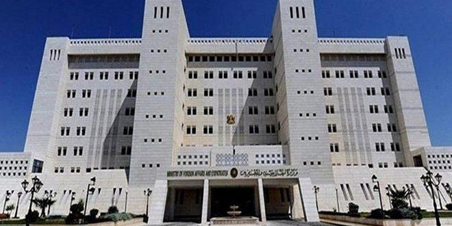 Kantor Kemenlu Suriah
