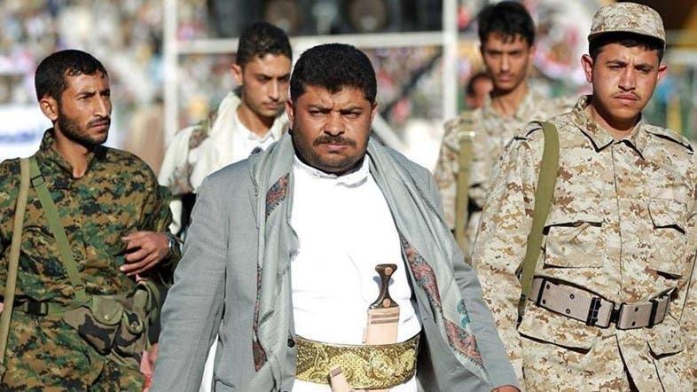 Muhammad Ali Al Houthi