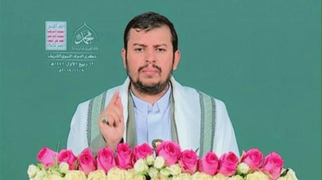 Abdulmalik Houthi