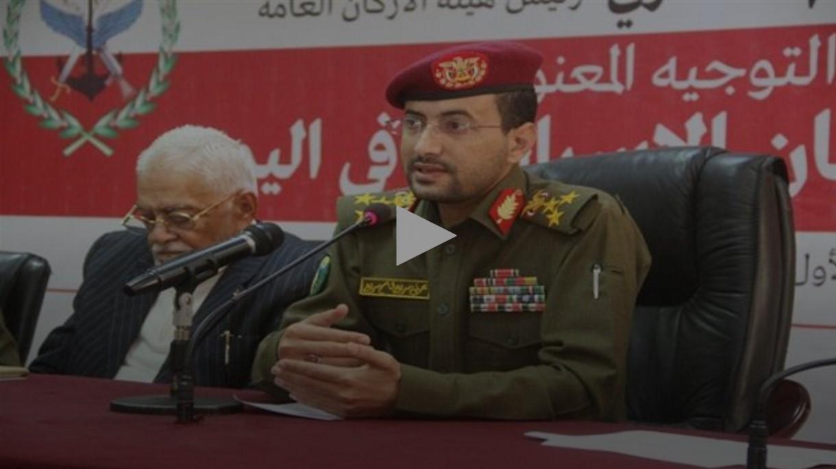 Jubir Militer: Yaman Mampu Serang Target Vital di Israel