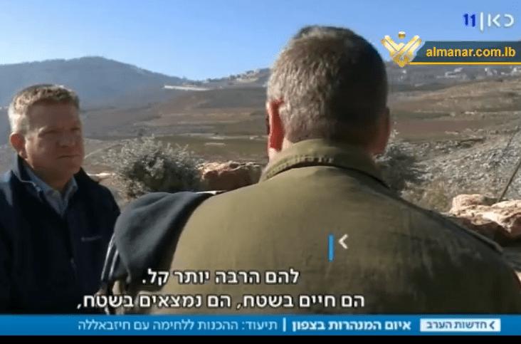 Israel: Komandan Militer Hizbullah Lebih Terampil daripada Perwira Israel