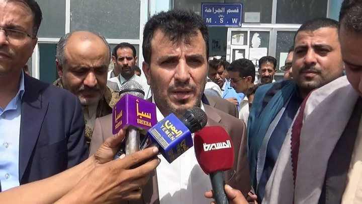 Menkes Yaman: Agresi Saudi Hancurkan Sektor Kesehatan