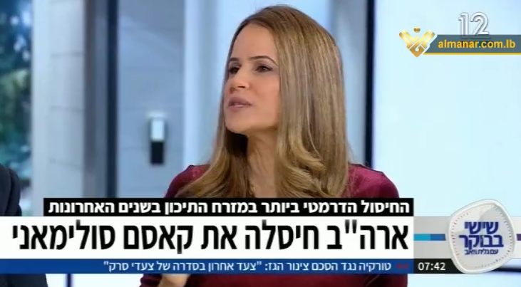 Media Zionis Isyaratkan Peran Israel dalam Pembunuhan Jenderal Soleimani
