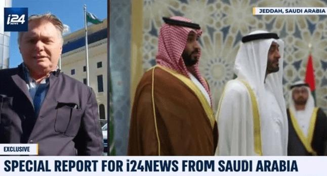 Riyadh Persilahkan Jurnalis Israel Masuki Arab Saudi
