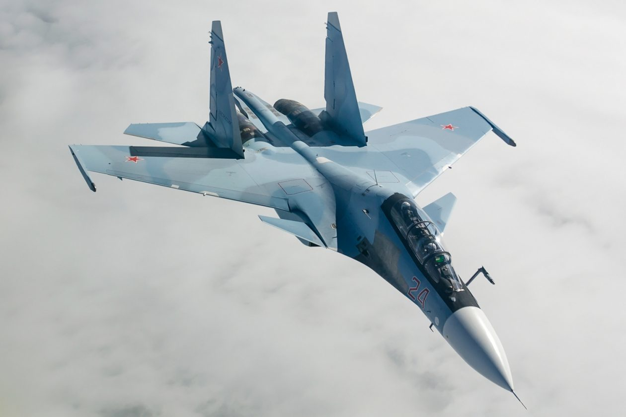 Bomber Su-30 Venezuela Cegat Jet Tempur AS