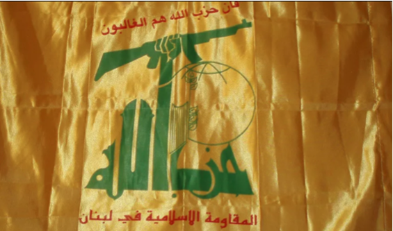 Komandan AS Ancam Hizbullah Karena Khawatirkan Israel