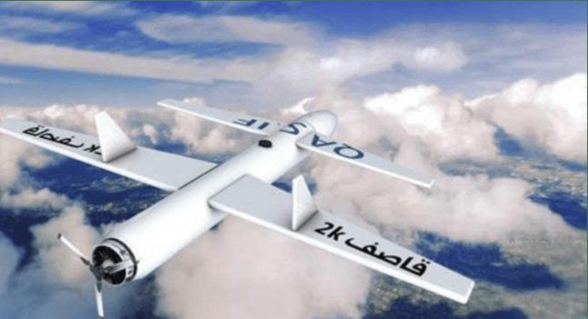 Drone Yaman Bombardir Situs-situs Militer Penting Saudi