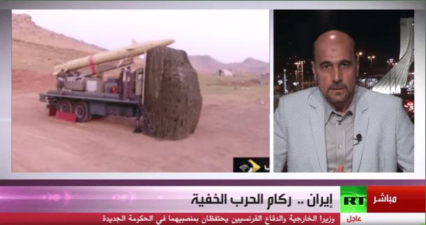 Video: Iran Akan Balas Keras Pelaku Serangan Situs Nuklir Natanz
