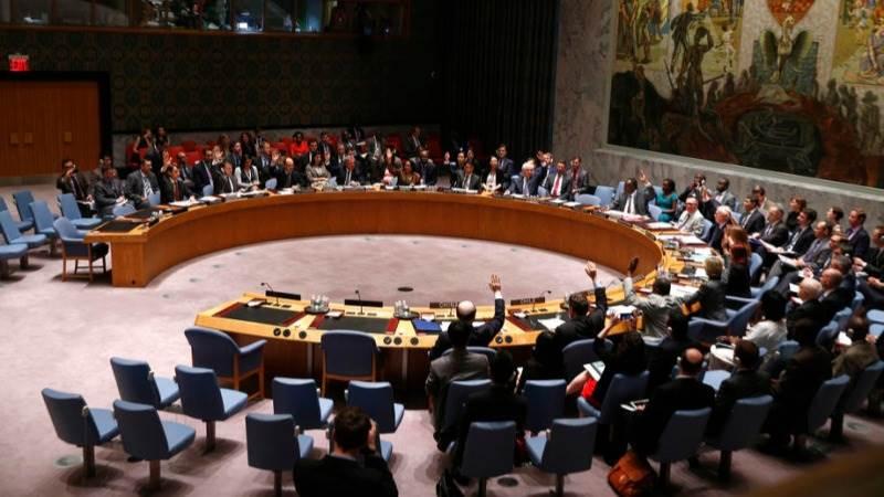 DK PBB Tolak Resolusi AS untuk Perpanjang Embargo Senjata atas Iran