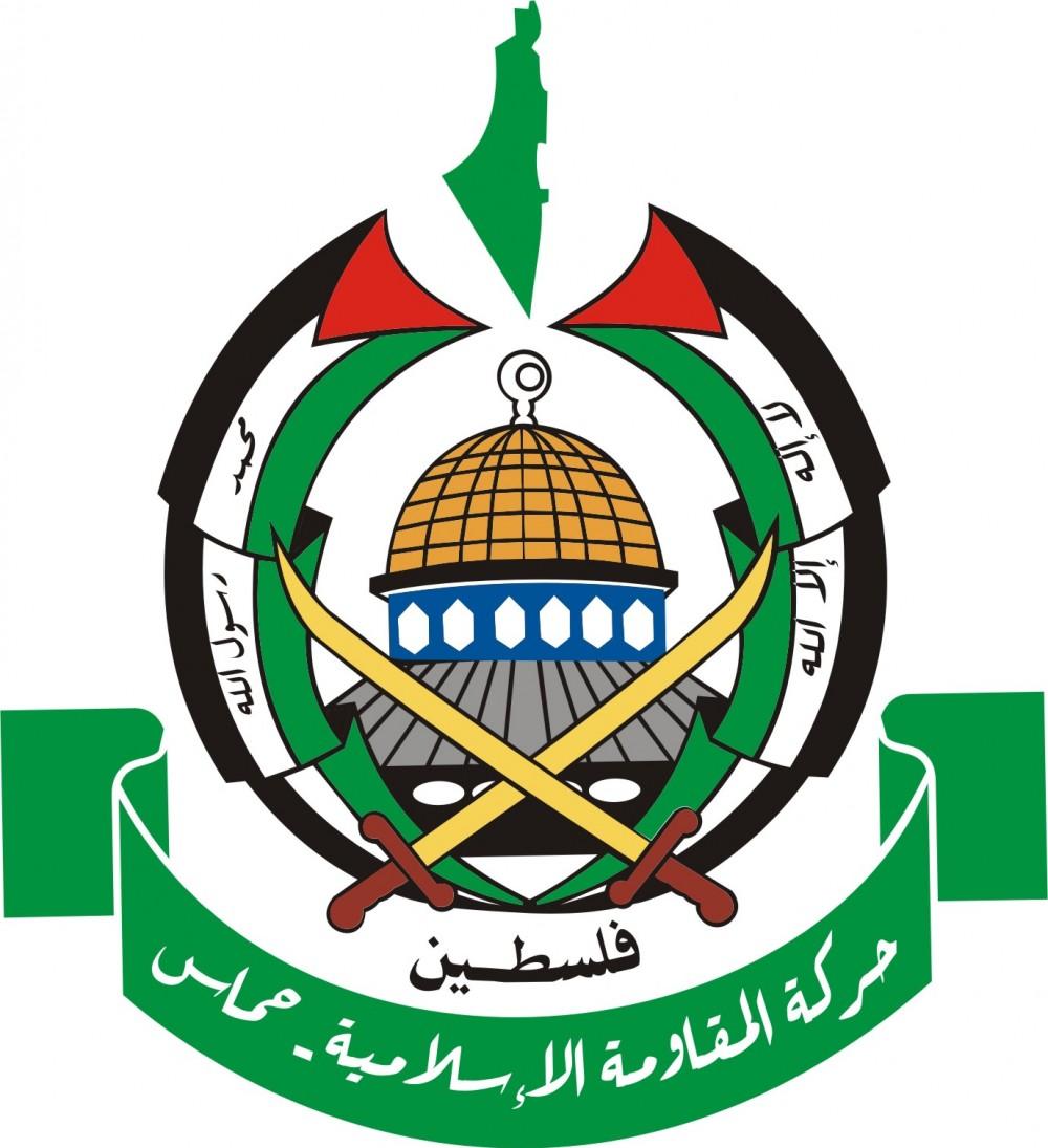 Dituduh Organisasi Teroris, Hamas Sebut UEA Budak Zionis