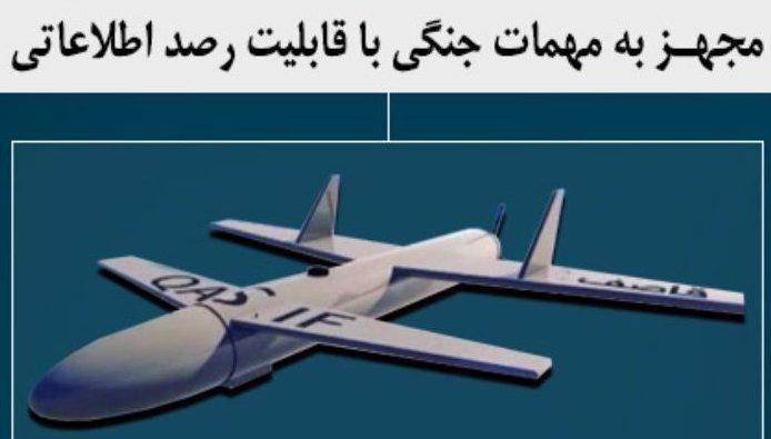 Bandara Abha Kembali Jadi Target Serangan Drone Yaman