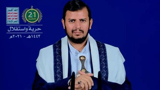 Houthi: AS Jadikan Saudi-UEA Sapi Perah Pelayan Israel