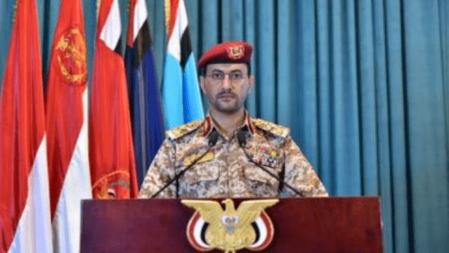 Yaman Kembali Akan Ungkapkan Rincian Operasi Militer Baru