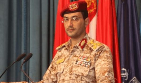 Saree Umumkan Rincian Operasi Militer Terbaru di Yaman