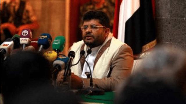 Houthi: Pernyataan Bermotivasi Politik Guterres atas Perintah Koalisi Agresi