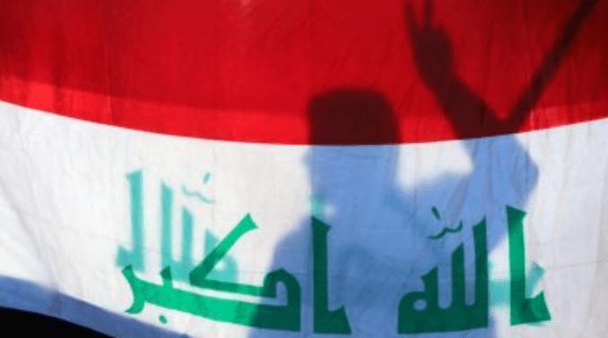 Pemerintah Irak Tolak Normalisasi dengan Israel, Pertemuan Kurdistan-Israel Ilegal