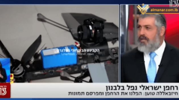Analis Zionis: Intersepsi Drone Israel Bukti Pencapaian Teknologi Hizbullah